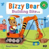 비지 베어(Bizzy Bear) 공사장