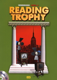 Reading Trophy. Level 4(Workbook)