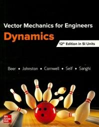 Vector Mechanics for Engineers: Dynamics(SI)