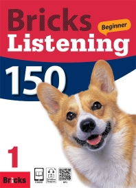 Bricks Listening Beginner 150. 1