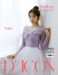 D-icon 디아이콘 vol.11 아이즈원 Shall we dance?. 11: 안유진