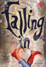 FALLING IN(폴링 인)