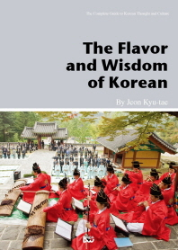 The Flavor and Wisdom of Korean