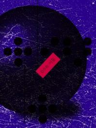 오큘로(Okulo). 6: 어둠