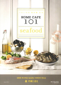 Home Cafe 101 Vol. 3: Seafood