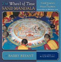 The Wheel of Time Sand Mandala