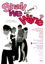 Shall we enjoy wine
