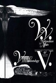 Variantology V