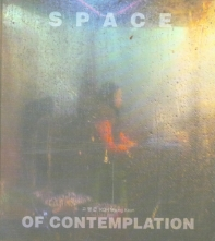 Space of Contemplation