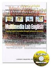 Multimedia lab English(CD 1개포함)