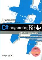 C# PROGRAMMING BIBLE WITH NET FRAMEWORK 3.0