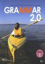 GRAMMAR 2.0 MASTER BOOK. 2(2009)