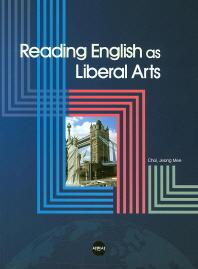 Reading English as Liberal Arts