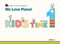 We Love Piano Kids Time. 1