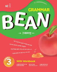Grammar Bean. 3 With Workbook