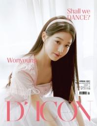D-icon 디아이콘 vol.11 아이즈원 Shall we dance?. 12: 장원영