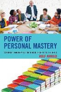 Power of Personal Mastery