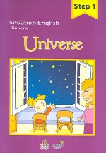 Universe (Situation English Step 1) (부록 포함)