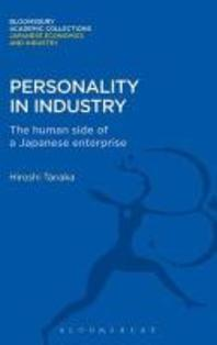 Personality in Industry