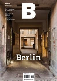 매거진 B(Magazine B) No.43: Berlin(한글판)