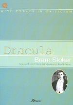 영미문학 93 Dracula : 드라큘라