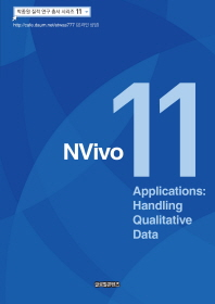 NVivo 11 Applications: Handing Qualitative Data