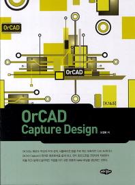 OrCAD Capture Design