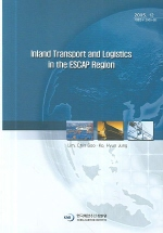 INLAND TRANSPORT AND LOGISTICS IN THE ESCAP REGION