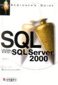 SQL WITH SQL SERVER 2000(CD-ROM 1장 포함)