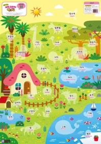 붙였다 떼었다 매직 스티커 벽그림: 와글와글 동물