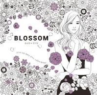 Blossom(블로썸)