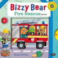 비지 베어(Bizzy Bear) 소방 구조대