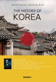 영어로 읽는 한국사 1부 (호머 헐버트: 외국인 최초 건국공로훈장 태극장 추서): The History of Korea, vo