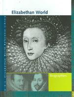 Elizabethan World Reference Library
