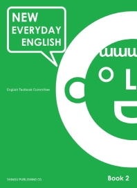 New Everyday English Book. 2
