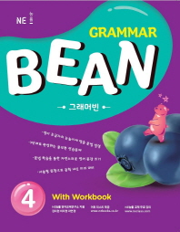 Grammar Bean. 4 With Workbook