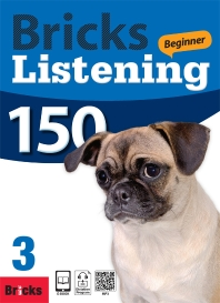 Bricks Listening Beginner 150. 3