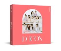 D-icon 디아이콘 vol.11 아이즈원 Shall we dance?. 13: 종합판