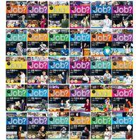Job? 미래탐험 꿈발전소 시리즈 1~30권 세트(아동도서 3권 증정) : 직업 가이드북