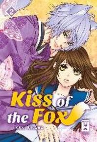Kiss of the Fox 02