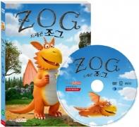 DVD 조그 ZOG(DVD)