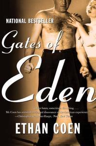 Gates of Eden