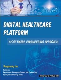 Digital Healthcare Platform(영문판)