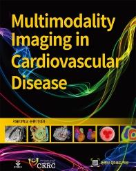 Multimodality Imaging in Cardiovascular Diseases