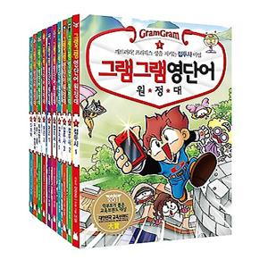 그램그램 영단어 원정대 시리즈 1-10권세트 (알림장+권별 마법노트증정)