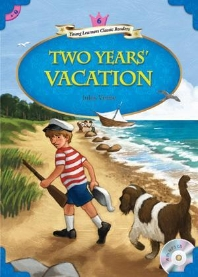 Two Years Vacation (CD1장포함)