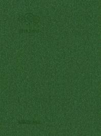 성경전서 42HC(미니)(그린)(밴드식)(개역한글)