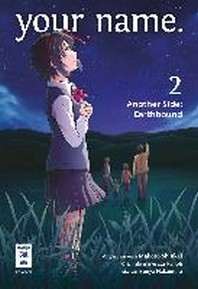 your name. Another Side: Earthbound 02