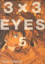3 X 3 Eyes. 5