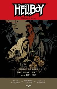 헬보이. 7: 트롤 마녀와 다른 이야기들
